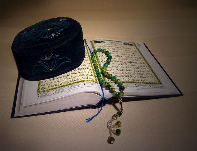 Как выйти замуж за мусульманина
