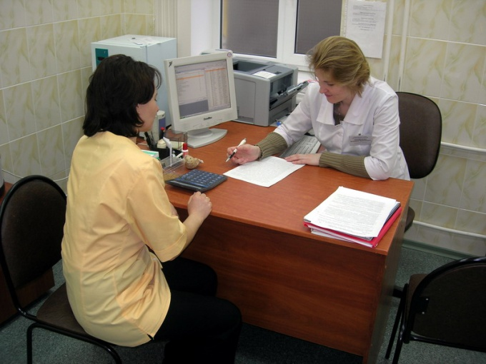 How to obtain a temporary medical insurance policy