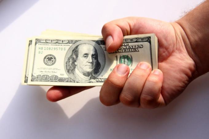 Как оплатить выставленный счет