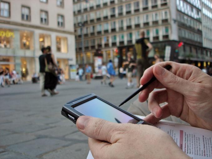 """Как подключить услугу """"Мобильный интернет"""""""