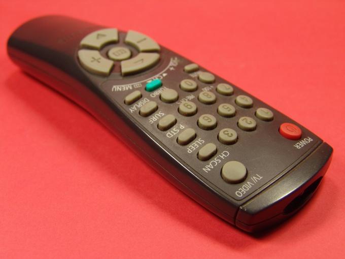 Как посмотреть телепрограмму