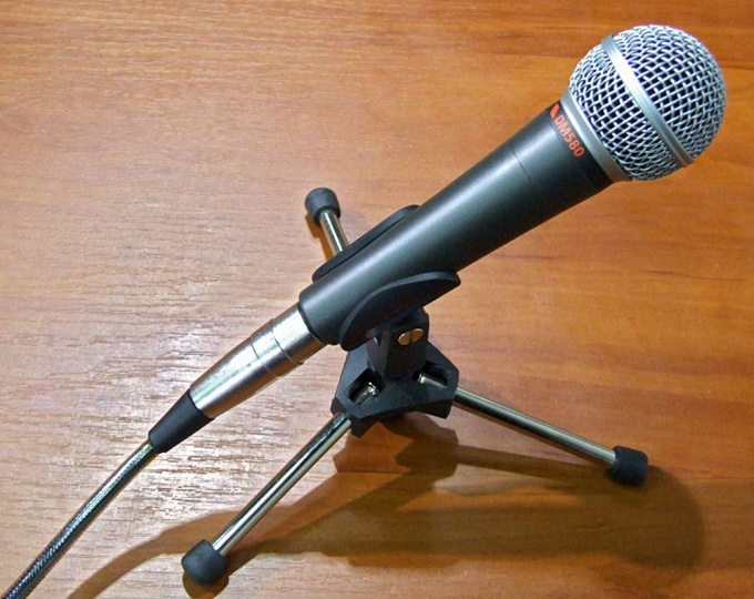 How to make microphone louder
