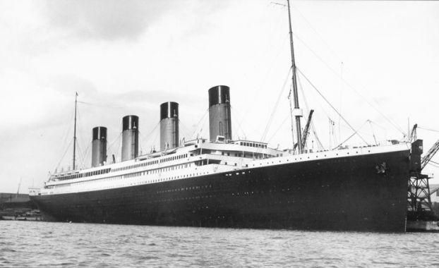 Как нарисовать Титаник