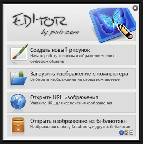 Как в Corel Draw сделать прозрачность 12