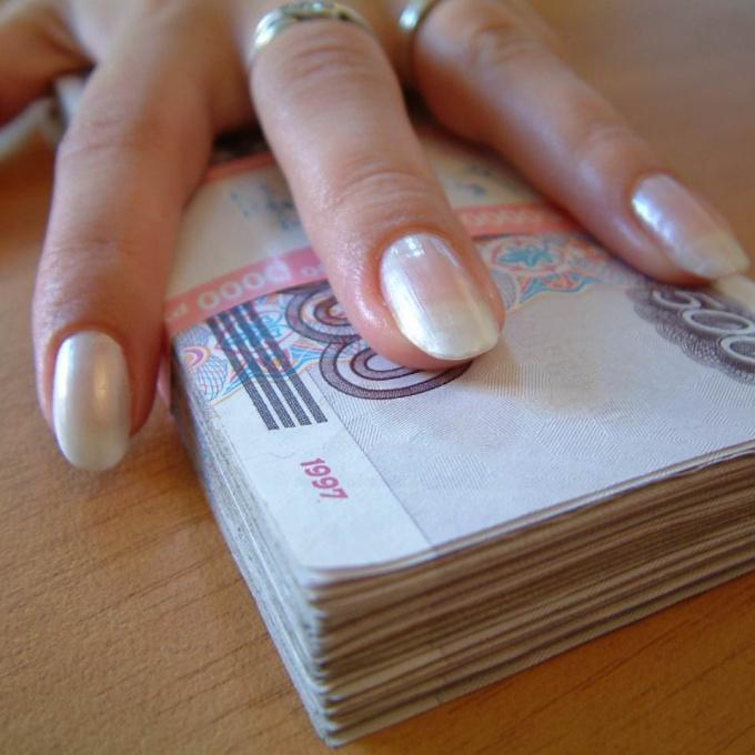 Как получить деньги при продаже квартиры