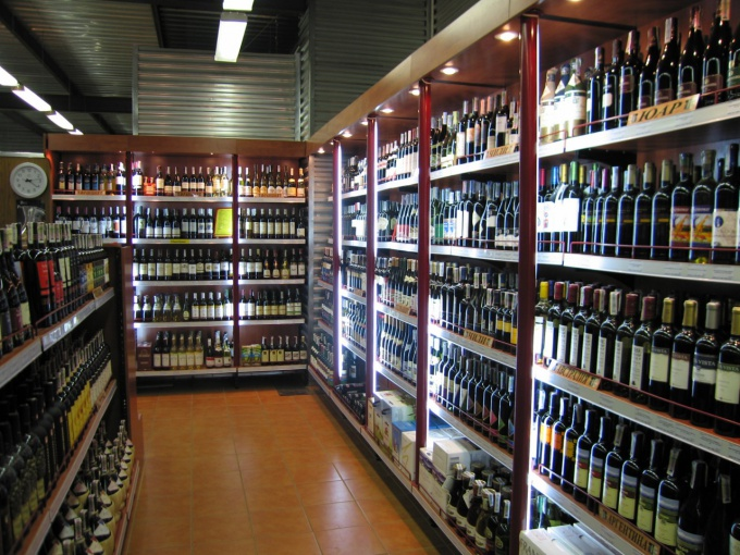 How to open a liquor shop