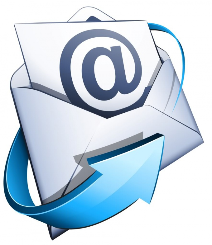 How to write a letter to the email address