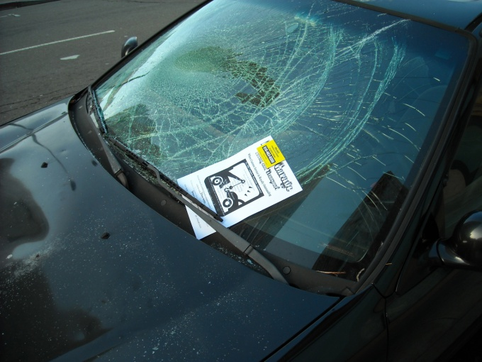 How to know whether the car in the accident