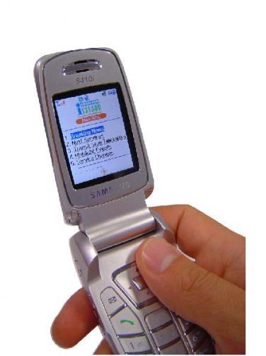 Как убрать телефон из черного списка в Samsung