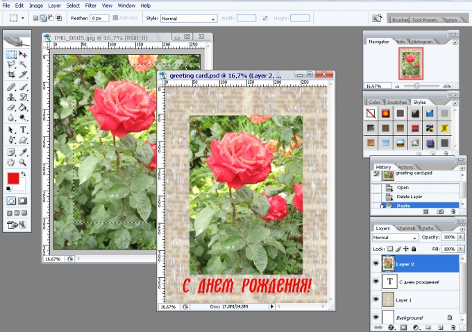 How to insert an image into a layer