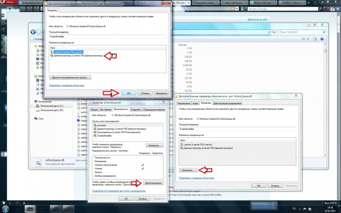 Как форматировать, если диск защищен от записи