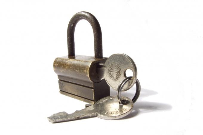 Как сделать файл с паролем