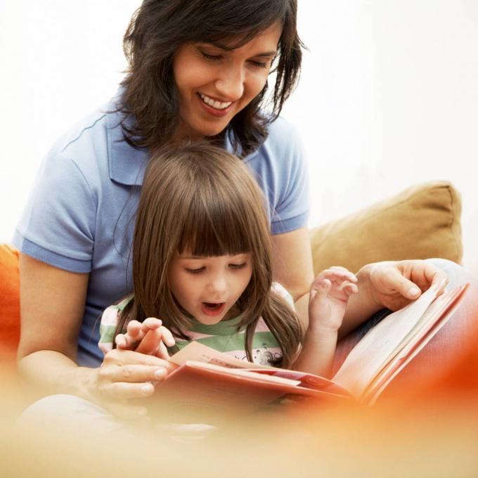 Как повысить интерес к чтению