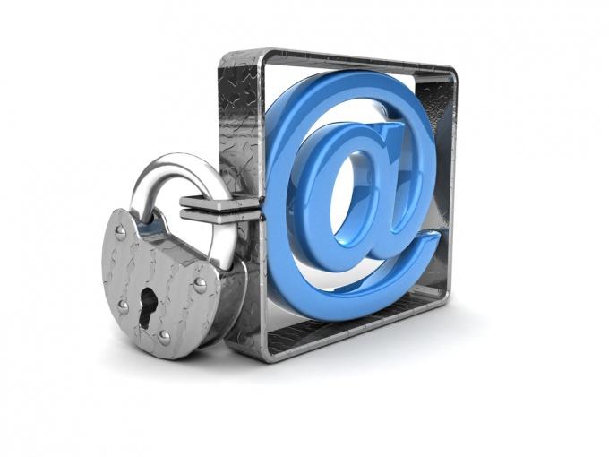 Как восстановить забытый пароль на почте