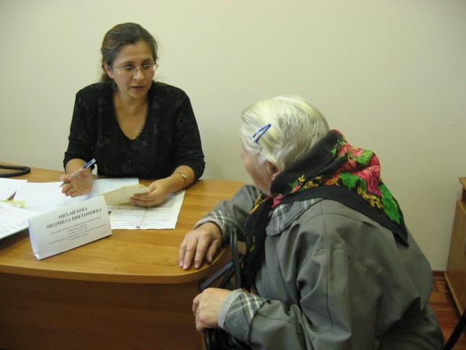 Как оформить пенсию работнику
