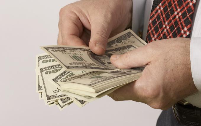 Как просить деньги у мужчин