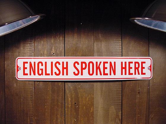 Как открыть курсы по английскому