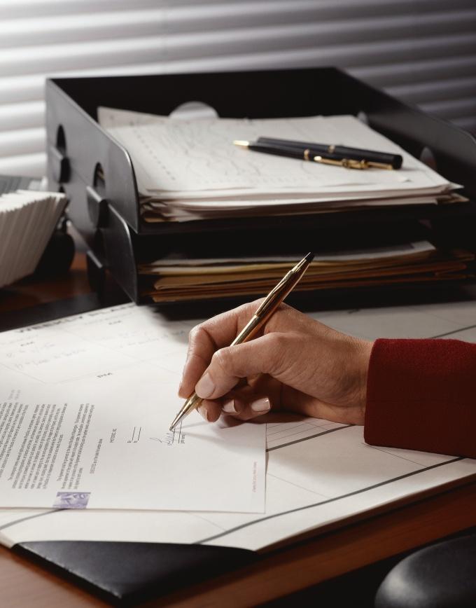 Как выбрать организационно-правовую форму
