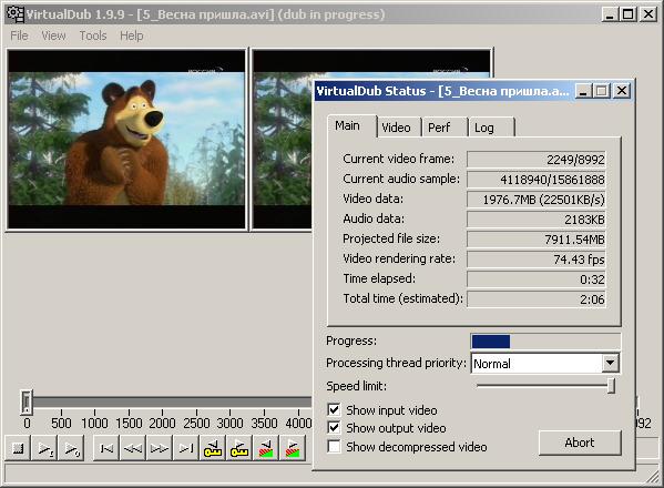 Как сжать видео