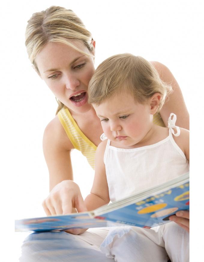 Как привлечь ребенка к чтению