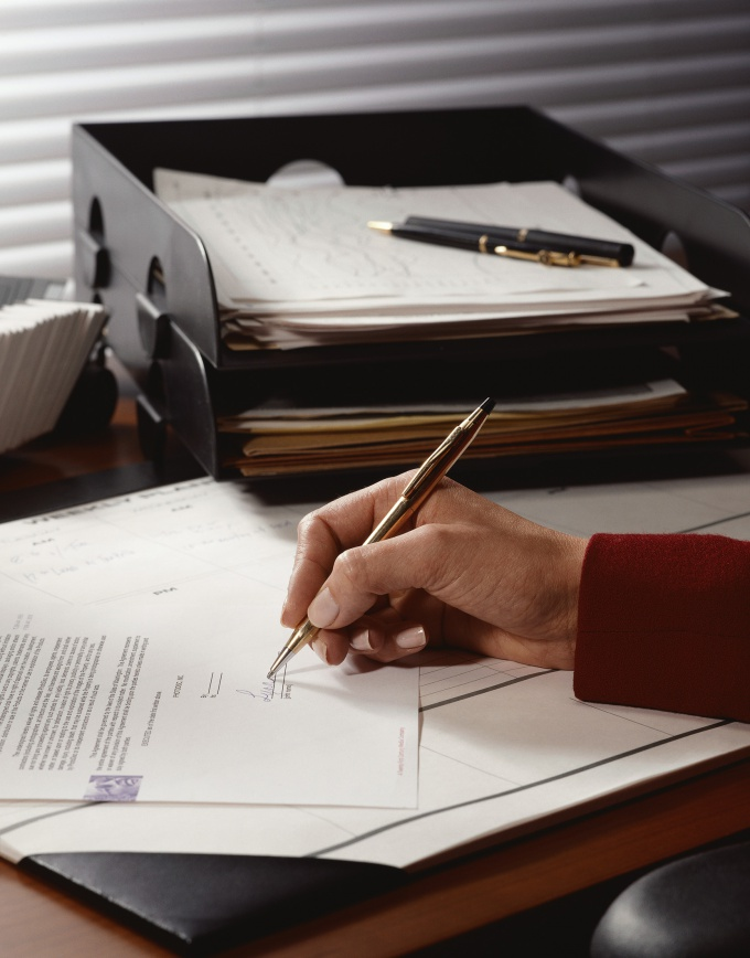 Как писать письмо по работе