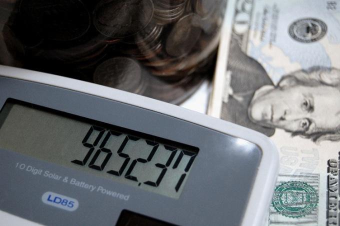 Как узнать номер налоговой инспекции