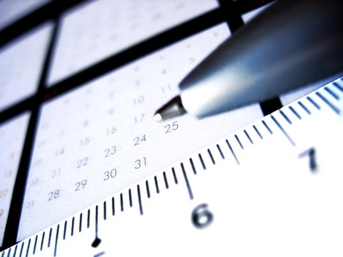Как сделать карманный календарь