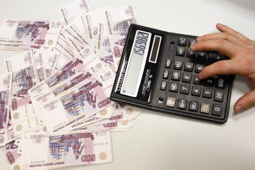 Как отразить прибыль в налоговом учете
