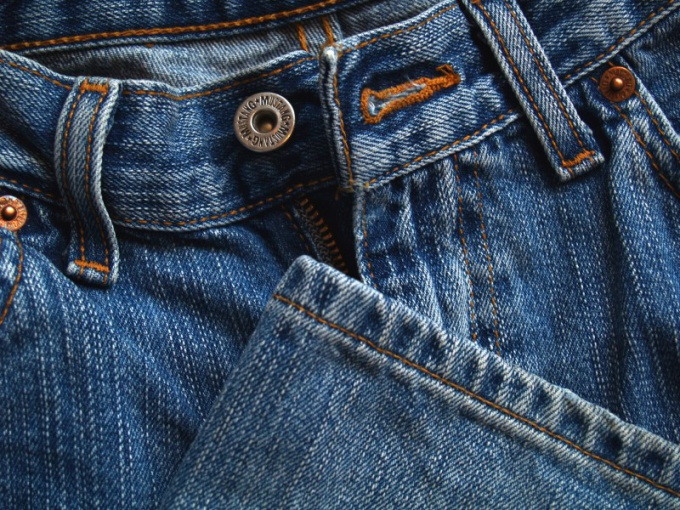 How to wash the stain on the jeans