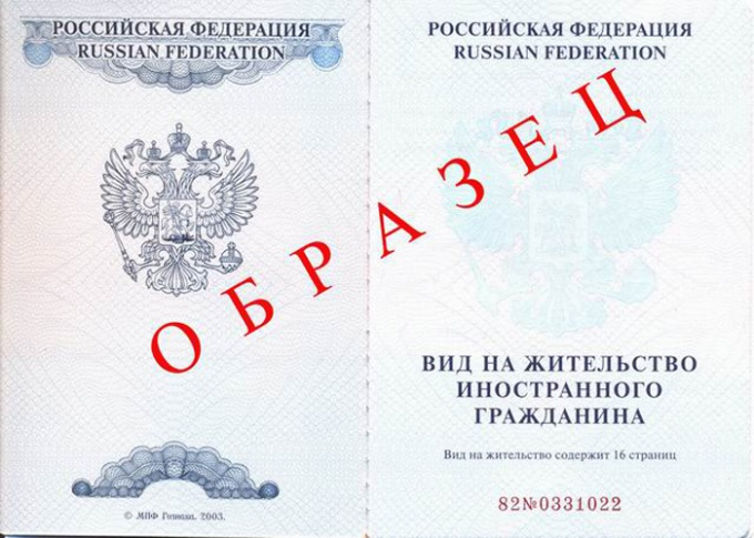 How to extend the residence permit