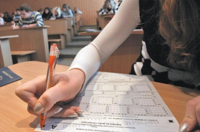 Как узнать результаты пробного тестирования