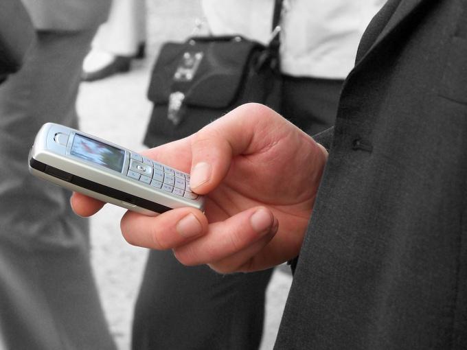 How to replenish the balance via SMS