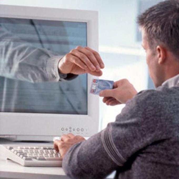 Как проверить свой банковский счет через интернет