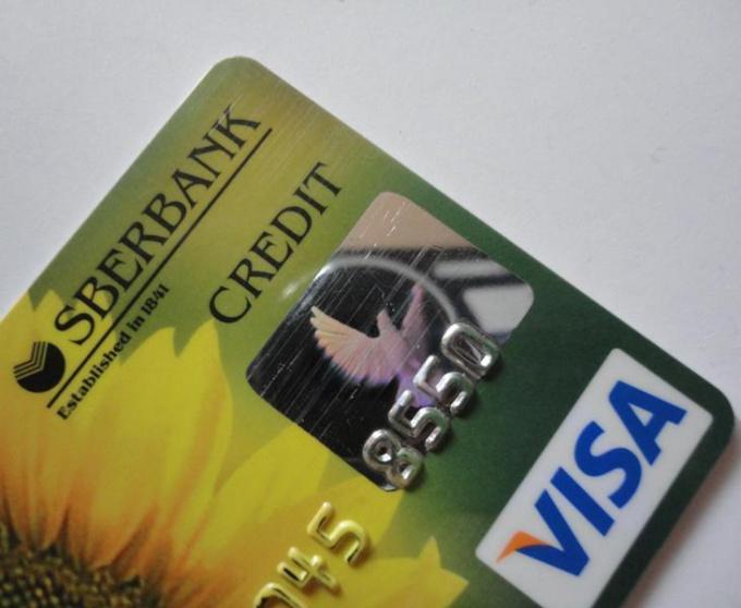 Как активировать кредитную карту Сбербанка