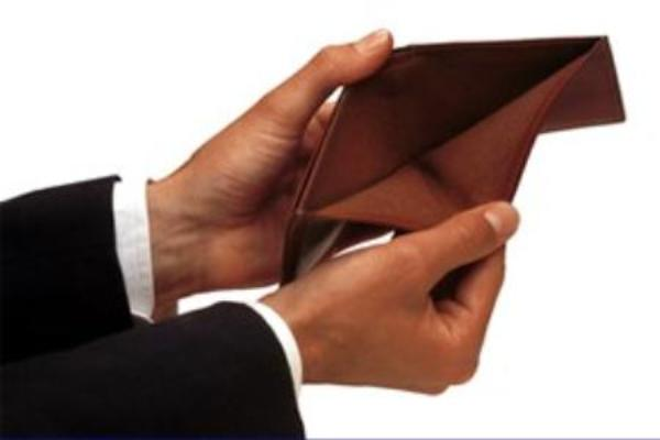 Как признать организацию банкротом