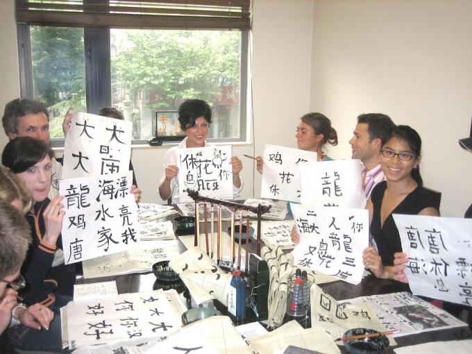 Как настроить китайский язык