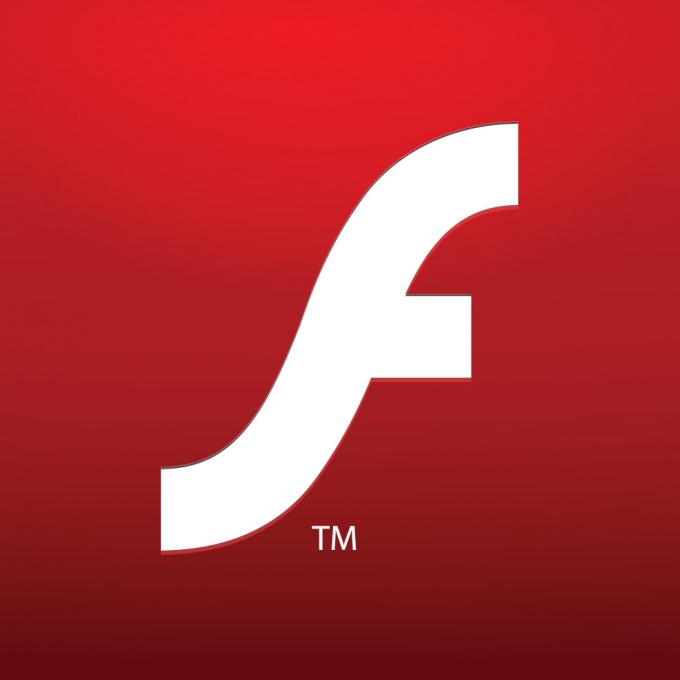 How to save a file flash player