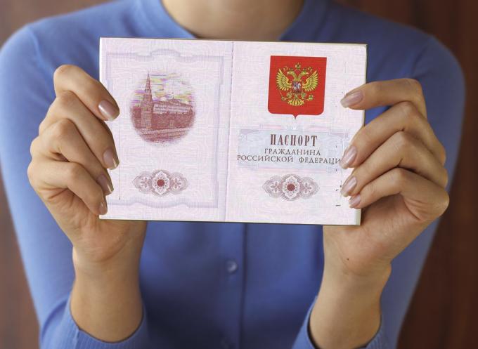 Как приобрести гражданство России