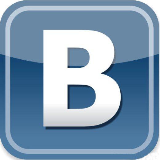 Как отправить видео другу ВКонтакте