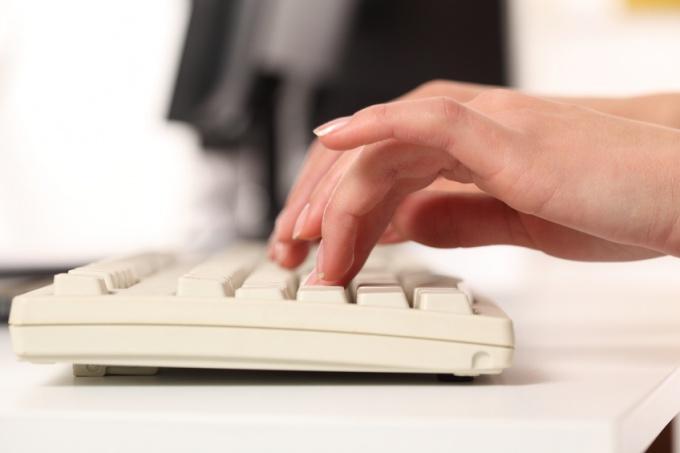 Как завести электронный ящик