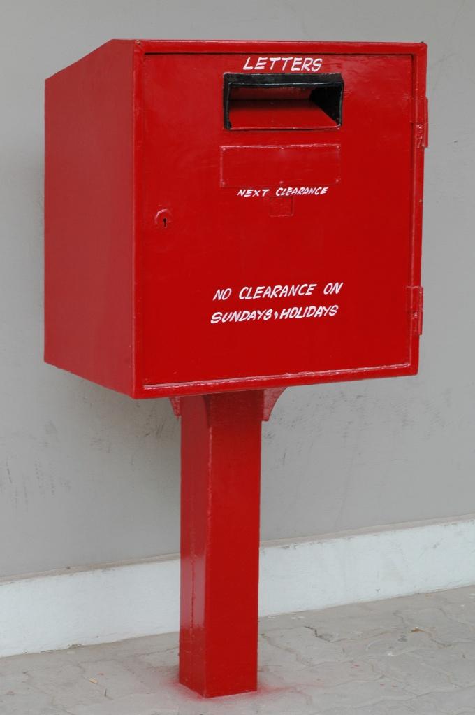 Как найти удаленное письмо