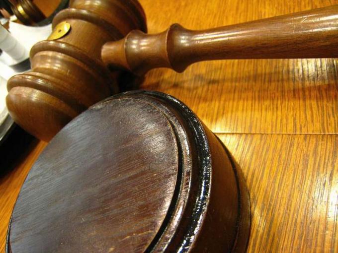 Как составить жалобу на решение суда