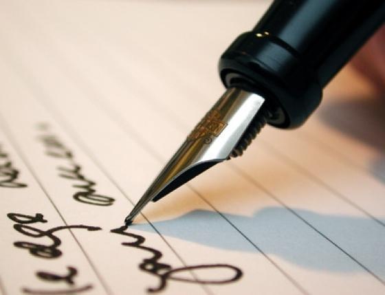 Как сделать рукописную книгу