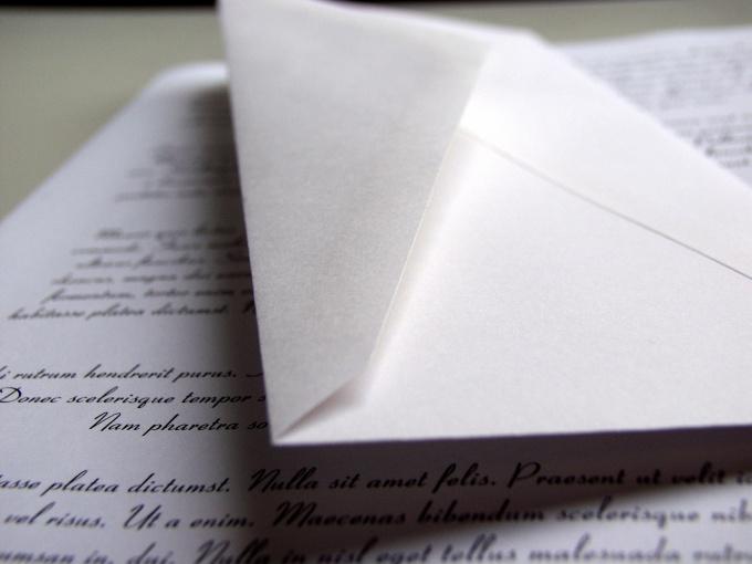 Как найти почтовый индекс по адресу