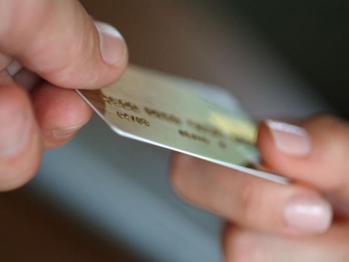 Как узнать номер пластиковой карты