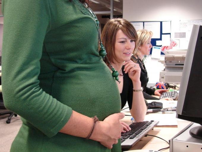 Как сказать начальству о беременности