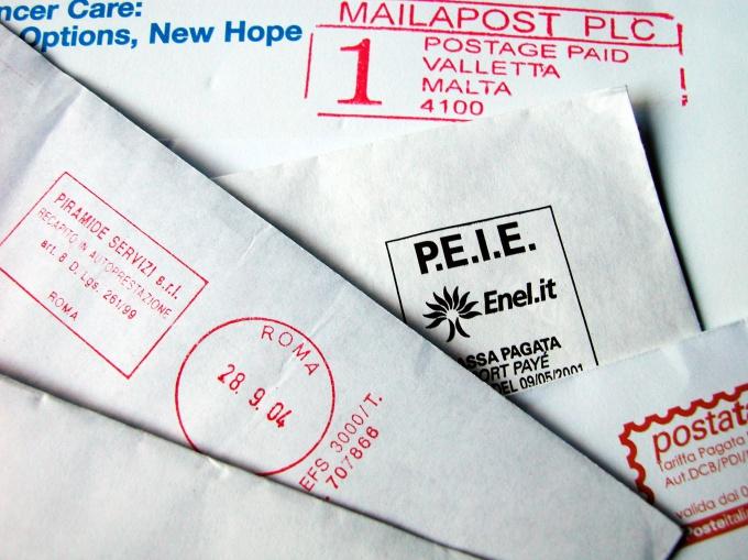 Как регистрировать корреспонденцию