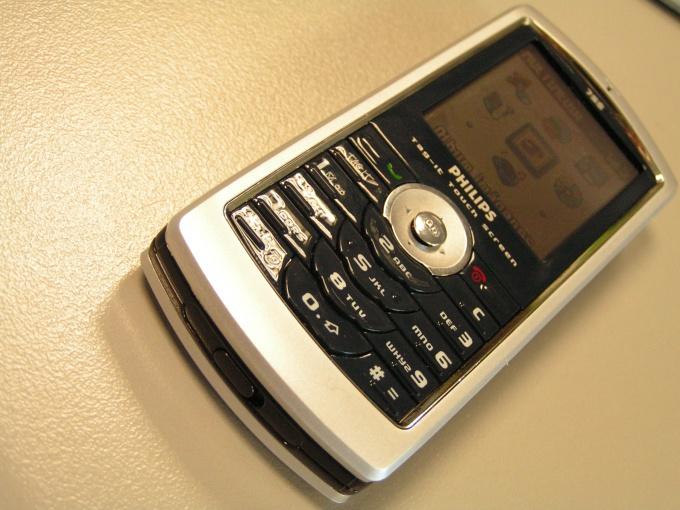 как найти номер мобильного телефона мегафон