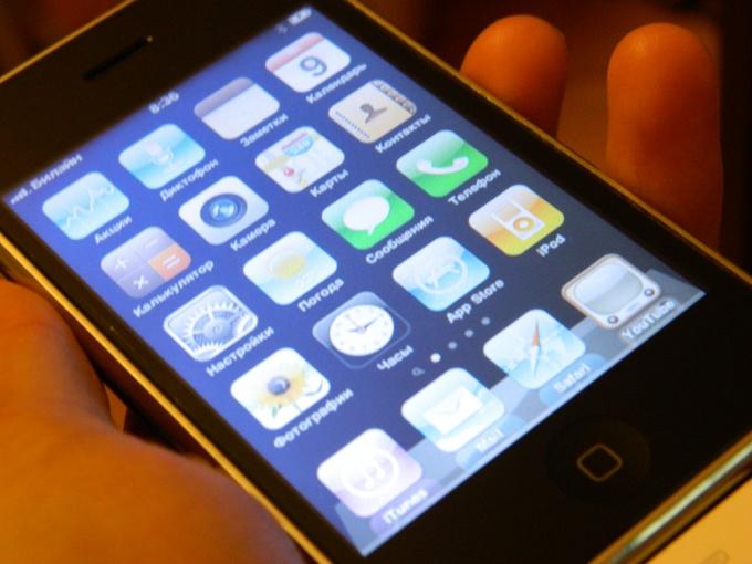 версия прошивки iphone: как определить самостоятельно