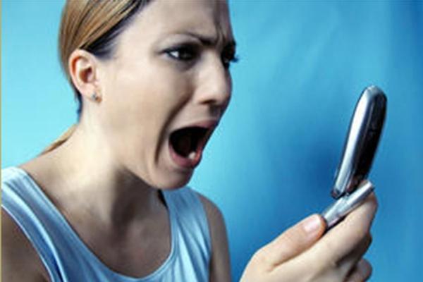 Как поставить пароль на смс